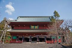 Rinnoji Treasure Hall