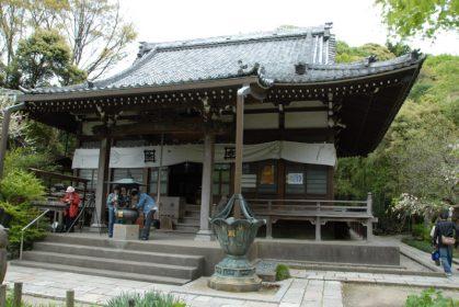Ankokuron-ji