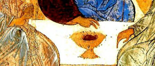Extrait de l'icône de la Trinité de Roublev...