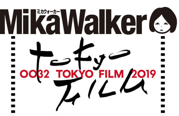 「決算!忠臣蔵」を観た|東京国際映画祭2019