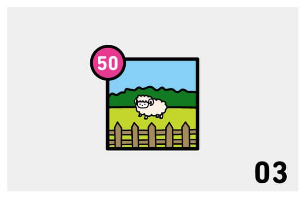 ヒツジを50匹数える#1(女性)- Count 50 sheep#1(woman)