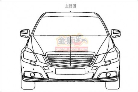 Mercedes Benz E-Class Pullman to be Made in China