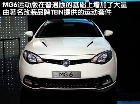 MG6 Sport Edition China