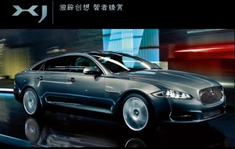 Jaguar China