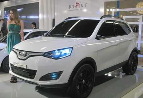 Chang'an SUV testing in China