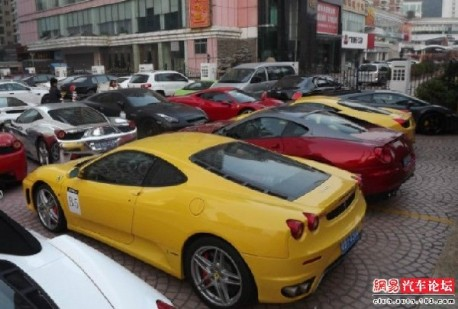 Super Car Club of China