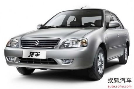 Suzuki Lingyang (old Swift sedan)