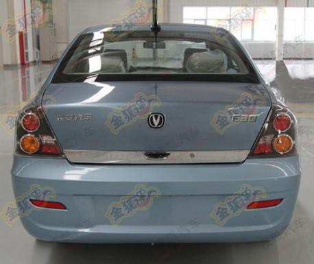 Chang'an E30 EV