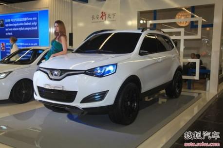 Chang'an Concept SUV Frankfurt