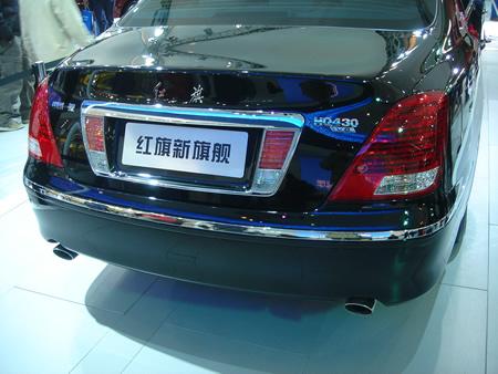 Hongqi HQ430 New Flagship