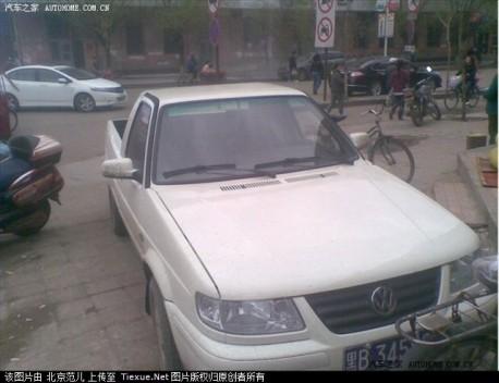 Volkswagen Jetta pickup truck from China