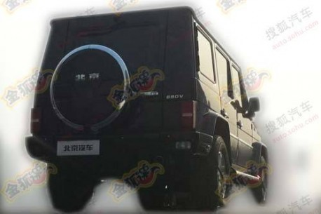 Beijing Auto B80V