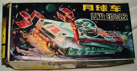 China Tin Toys