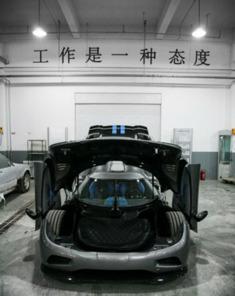 Koenigsegg Agera China