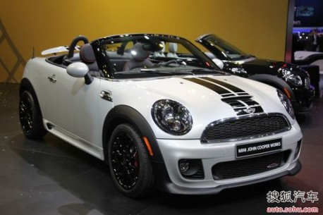 Mini Roadster China