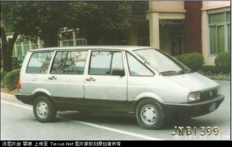 Volkswagen Santana MPV from China