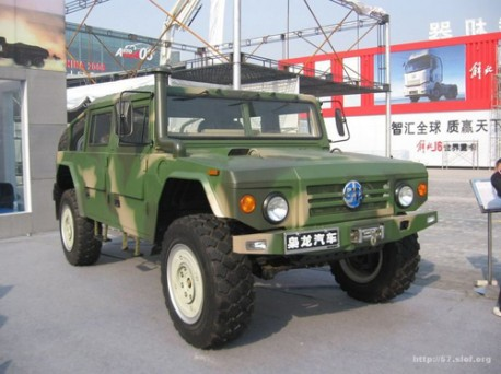 civilian Xiaolong XL2060L from China