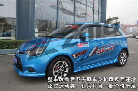 MG3 from China