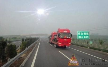 China truck traffic
