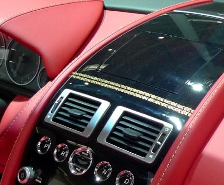 Aston Martin Dragon 88