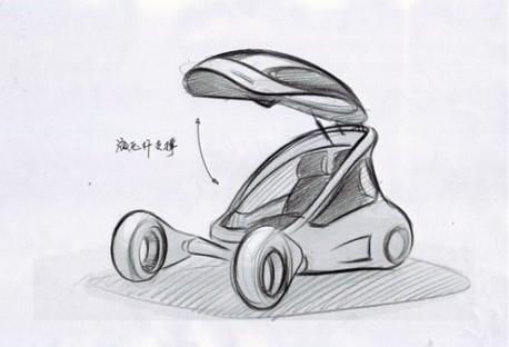 Chery 'New Energy Concept Car'