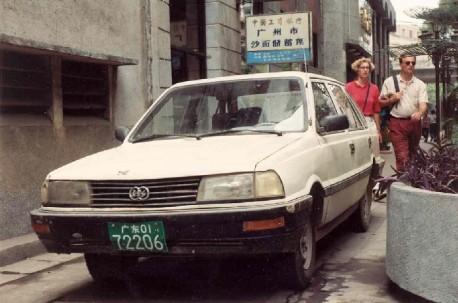 Dongfanghong cars from China