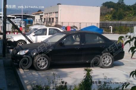 Stretched Mitsubishi Lancer China