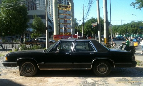 Mercury Grand Marquis (first generation)