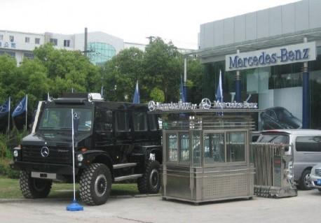 Unimog U5000 SUV