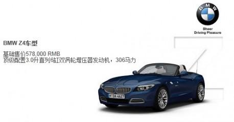 BMW recall China