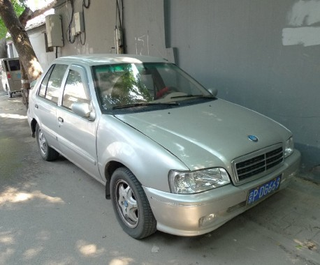 Spotted in China: Geely MR notchback