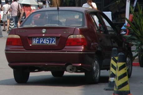 Spotted in China: Geely MR sedan