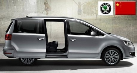 Skoda MPV for the Chinese market