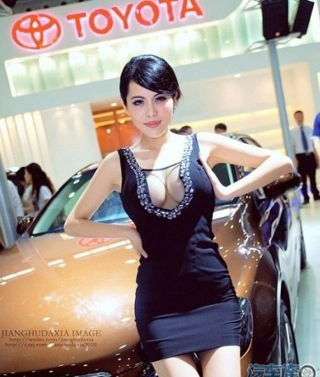 Toyota Reiz China girl