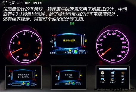 BYD Su Rui hits the Chinese auto market
