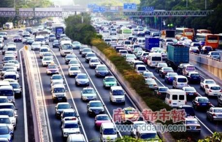 Guangzhou license plate quota
