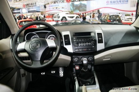 Landwind X8 SUV