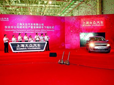 Volkswagen opens new plant in China