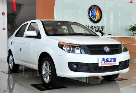 Geely Englon SC6 hits the China auto market