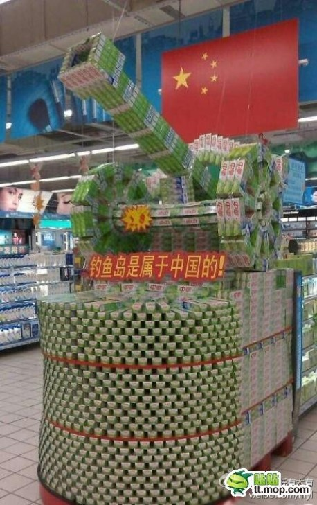 Tank made of Toothpaste boxes is Politically Correct in China