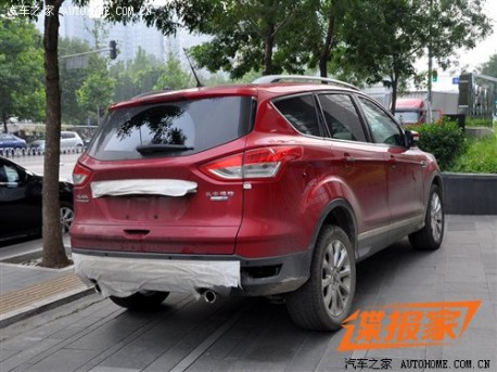 China-made Ford Kuga will hit the Chinese car market on October 30