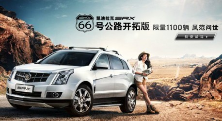 GM China sales up 14.3% in October