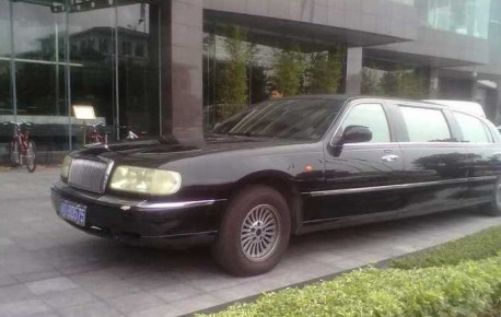 Spotted in China: Hongqi Qijian CA 7460 L1 limousine