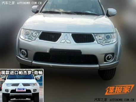 Spy Shots: China-made Mitsubishi Pajero Sport without camo