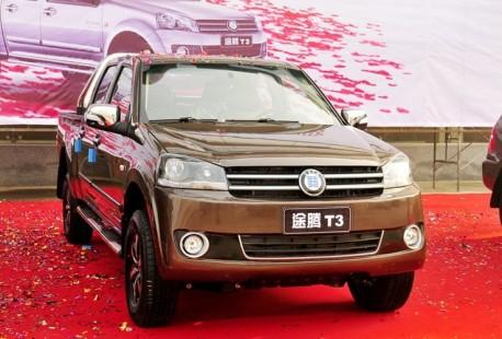 Hengtian Auto T3 pickup truck debuts in China