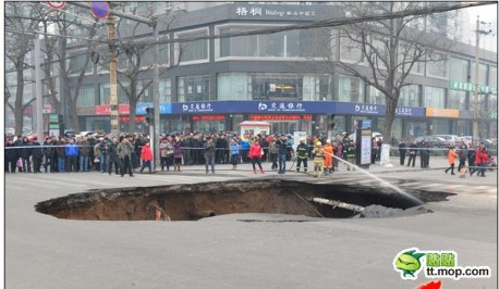 hole-road-china-4