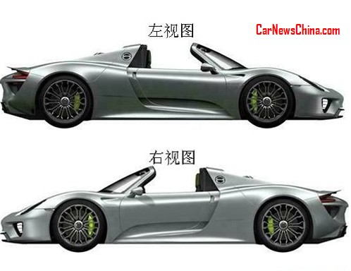 patent applied production version of the porsche 918 spyder leaks exhaust pipes almost directly on the engine first concept had the exhaust on the side