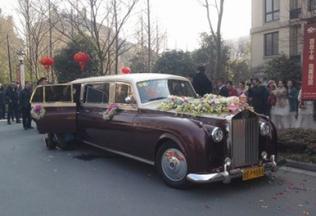 Getting Married in a Fake Rolls-Royce in China