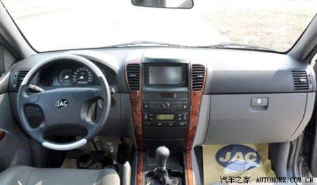 JAC's new Ruichi II pickup truck is no longer a Ford F-150