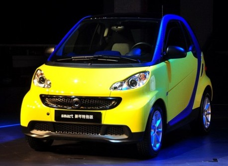 Smart New Year Special Edition launched on the China auto market